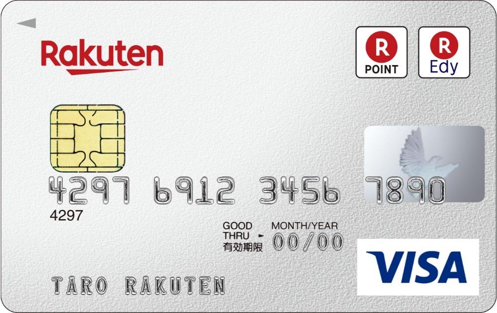 【楽天カード】visaのタッチ決済とmasterのコンタクトレスって同じなんだ